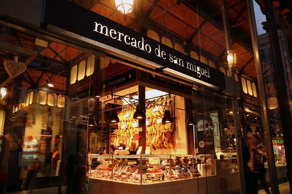 Viaja en AVE a Madrid y conoce el Mercado de San Miguel