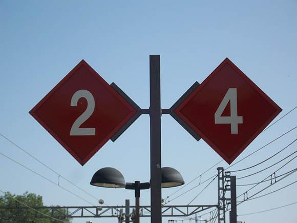 Billetes de tren extra para viajar a Madrid a la concentración del 18N